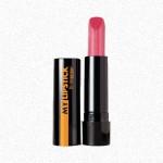 Губная помада My Lipstick